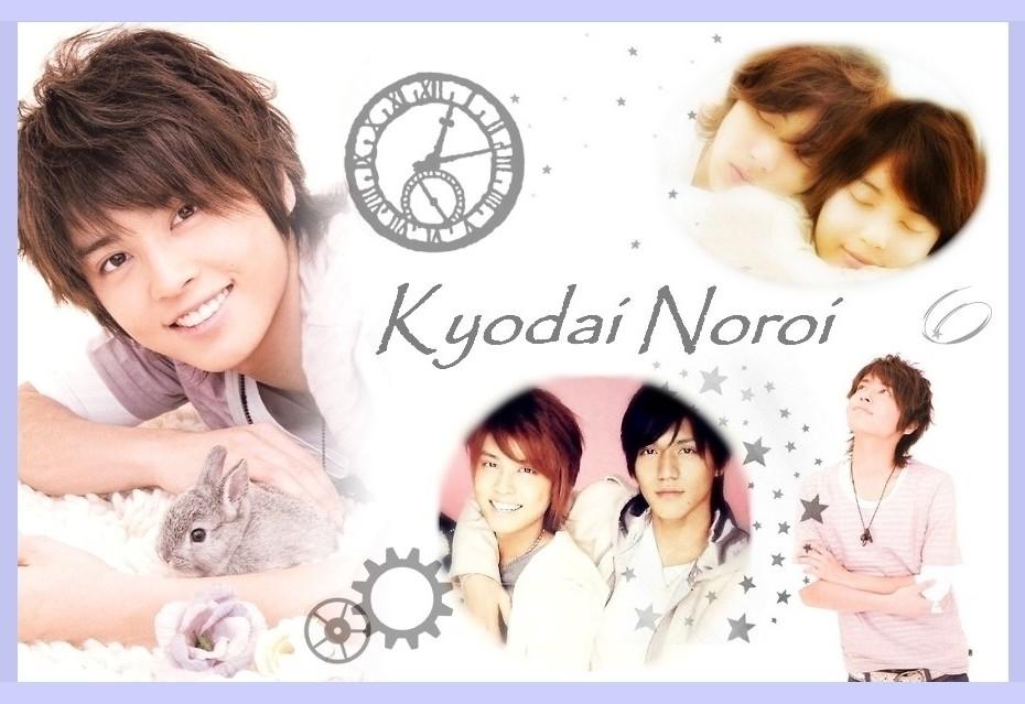 Kyodai Noroi