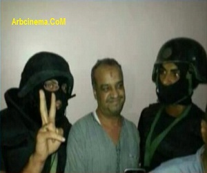 صور البلتاجي بعد القبض عليه