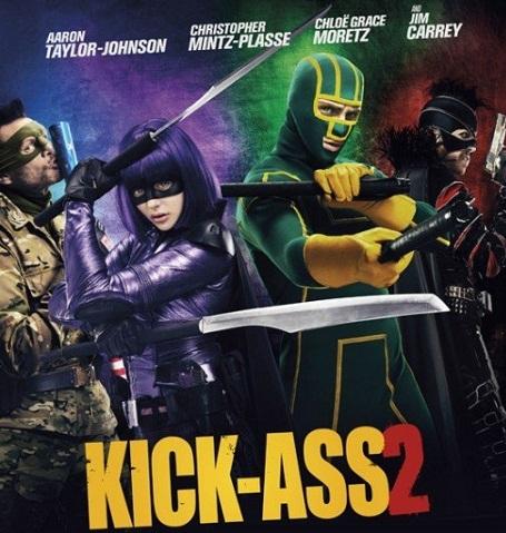 ����� ������ ���� Kick 2013