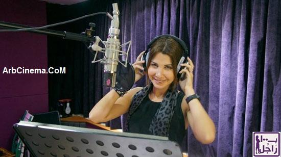 تحميل اغنية في حاجات mp3 نانسي عجرم