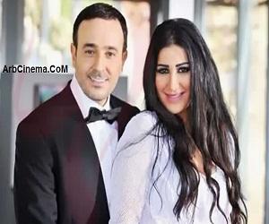 أغنية كش ملك - صابر الرباعي مع زوجته اخلاص الأغنية MP3 كاملة
