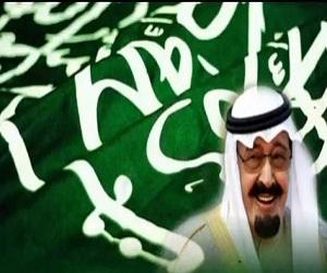 كل عام و السعودية بألف خير