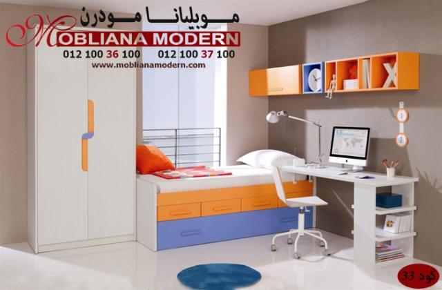 صور غرف اطفال حديثة 2015  احدث ديكورات اوض اطفال مودرن 2015  موبليانا