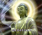 BUDDHIST COMPILATION FORUM