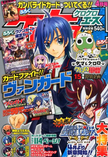 Saint Seiya Omega, Toei Animation, Manga, Kero Kero Ace, Japanimation, Japanime