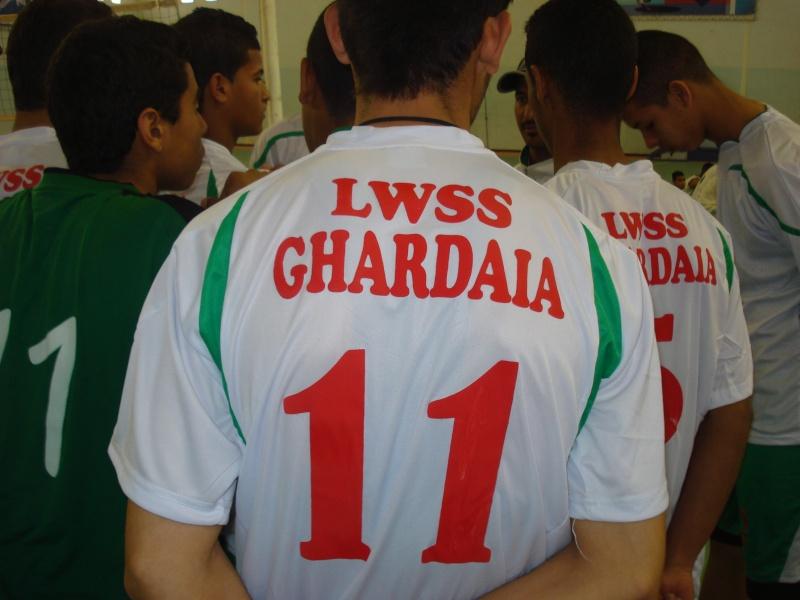 هذه الصورة محفوظة من طرف موقع servimg.com