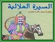http://i71.servimg.com/u/f71/12/55/10/92/ououso10.jpg