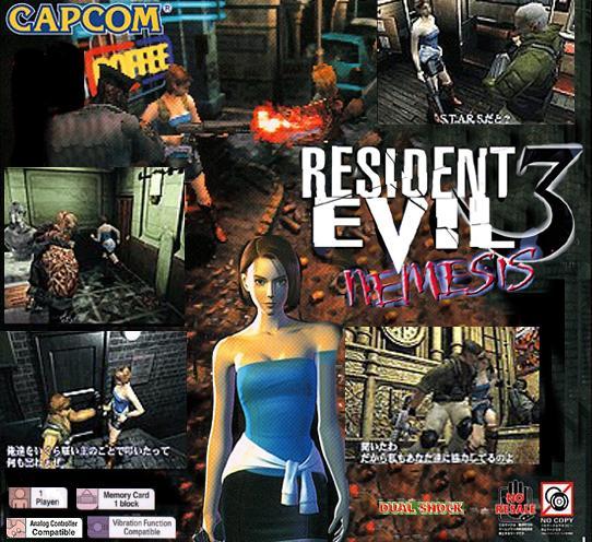 الان لعبة resident evil