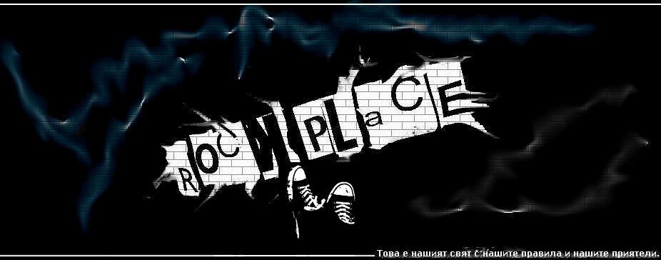 RockPlace