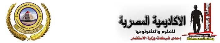 موقع الاكاديمية المصرية للعلوم والتكنولوجيا بالتعاون مع نقابة التطبيقيين وجامعة الدول العربية