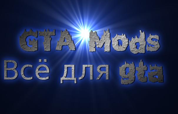 форум рп адванс:
